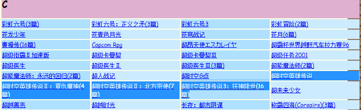QQ截图20131117121309.png