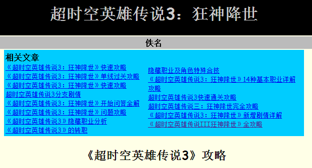 QQ截图20131117121454.png