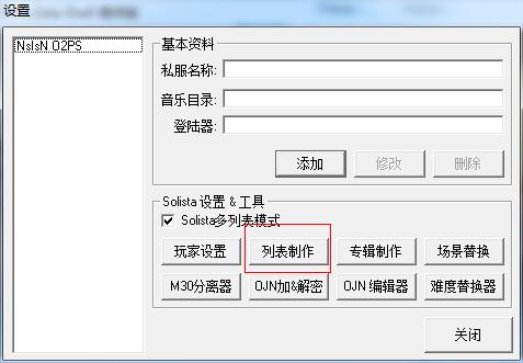 QQ截图20131122011153.png