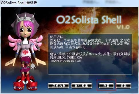 QQ图片20131122011133.jpg