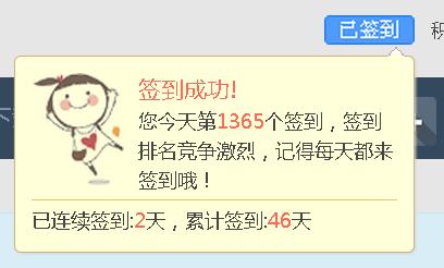 QQ截图20131224041940.png