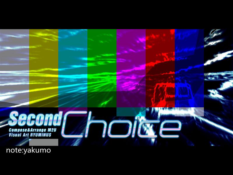 Second Choice.jpg