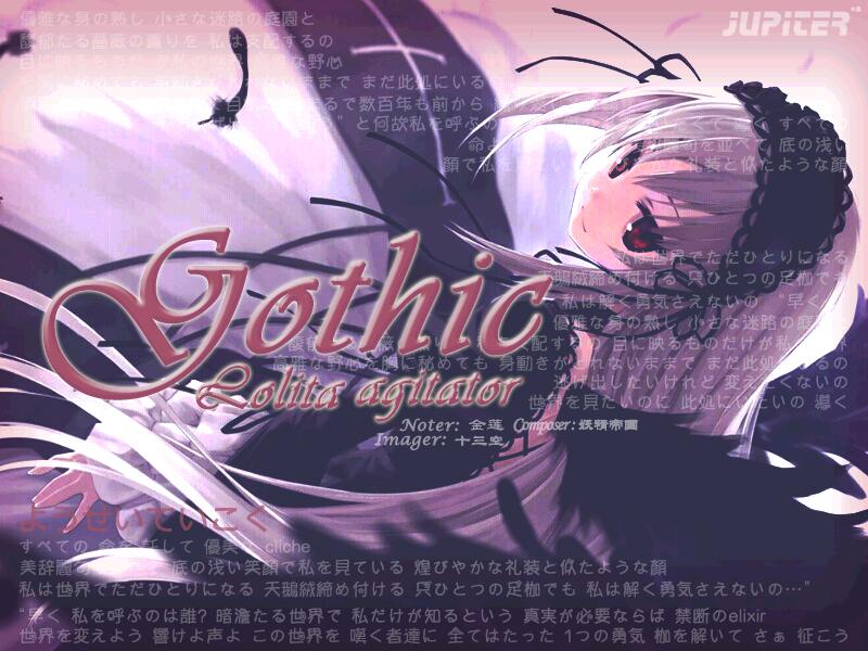 gothic lolita agitator.jpg