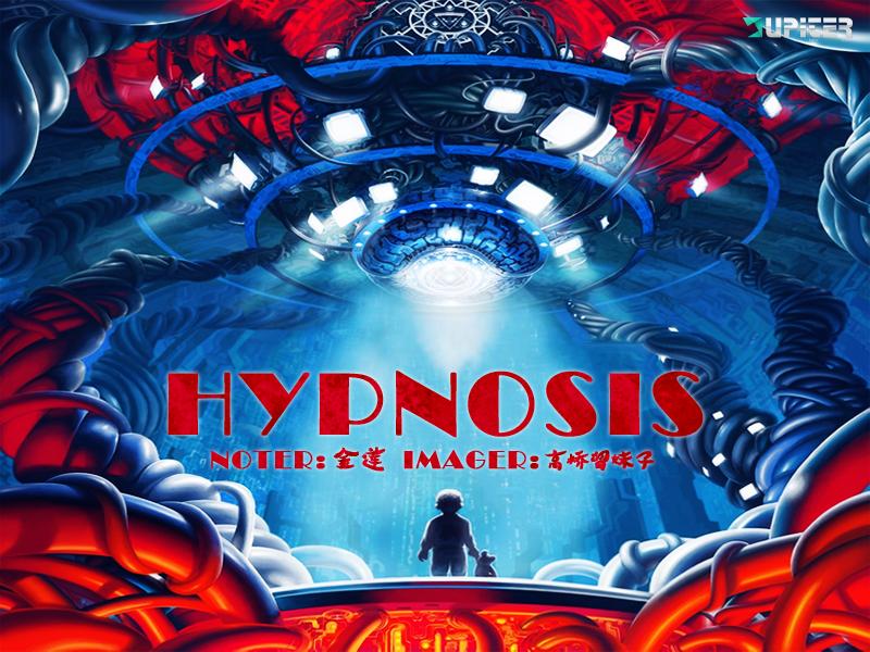 HYPNOSIS.jpg