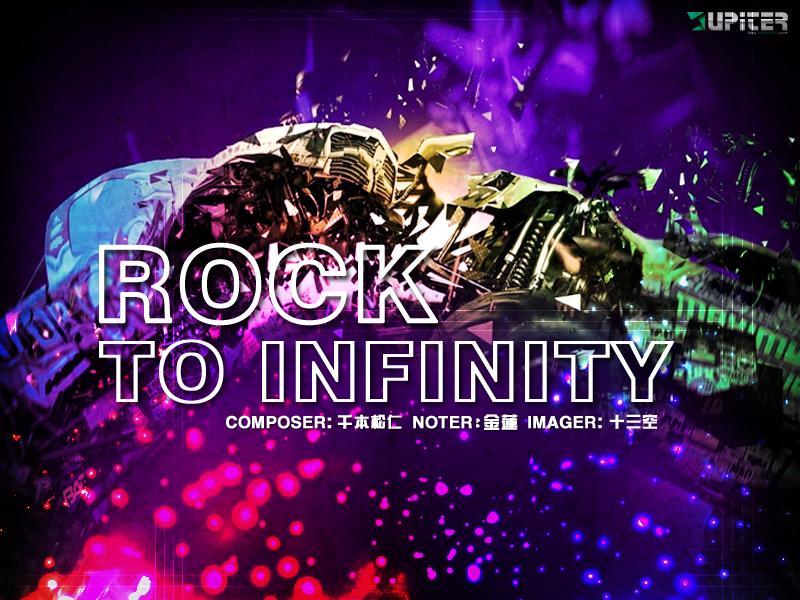 Rock to Infinity.jpg