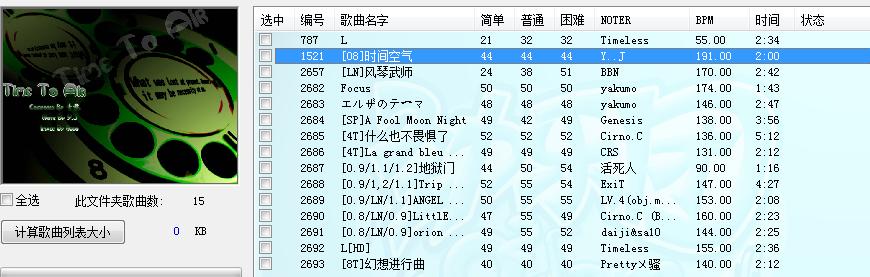 QQ截图20150228203656.png