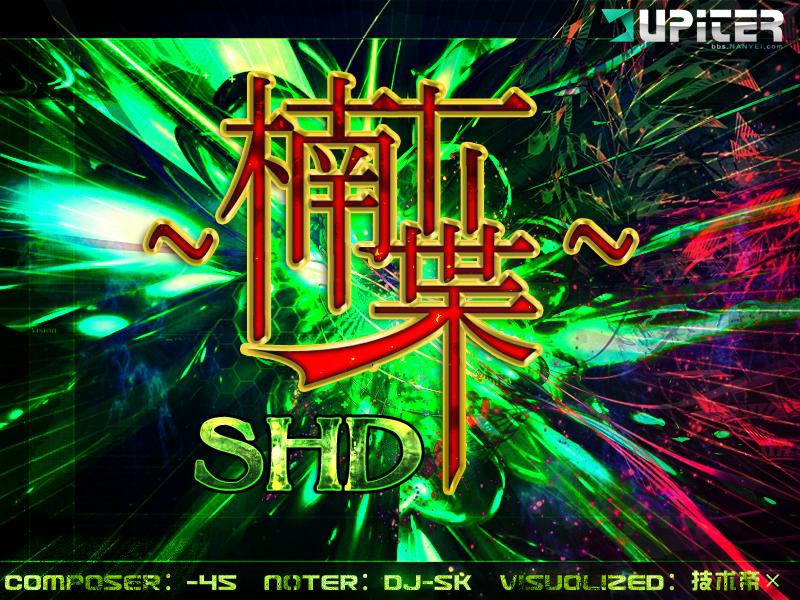 木星楠葉-SHD-.jpg