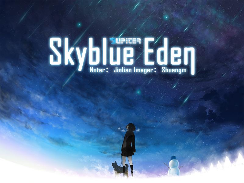 Skyblue Eden.jpg