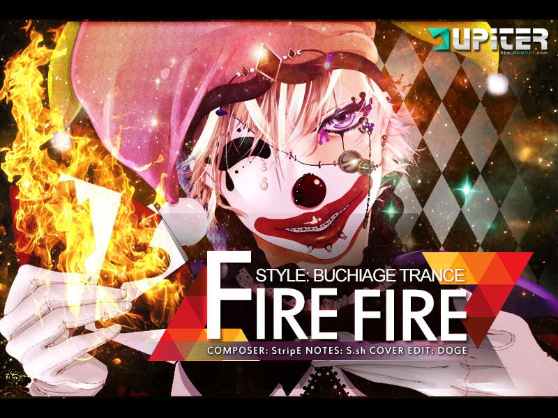 firefire.jpg