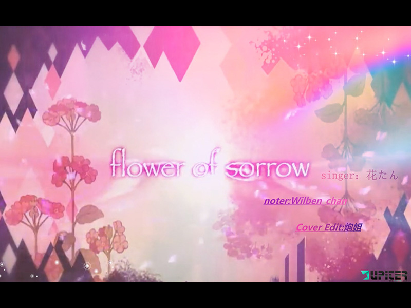 flower of sorrow800.jpg