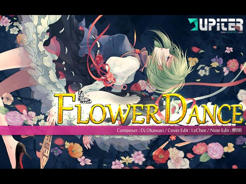 FlowerDance封面.jpg