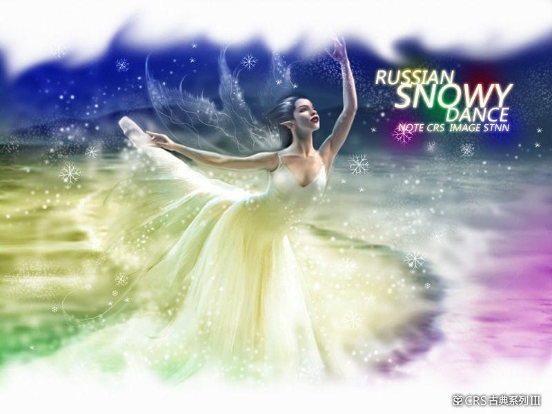 Russian snowy dance.jpg