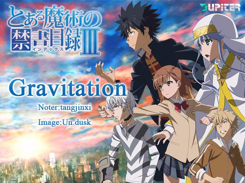 Gravitation2.jpg