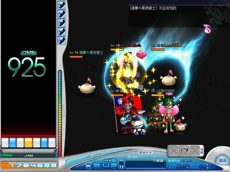 ScreenShot503.jpg