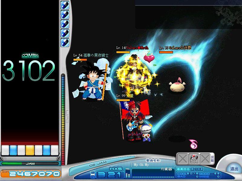 ScreenShot502.jpg